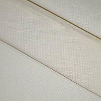 Ткань Двунитка (суровая) ш.155