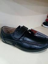 Туфли для мальчика кожа размер 31-32-33-34-35-36