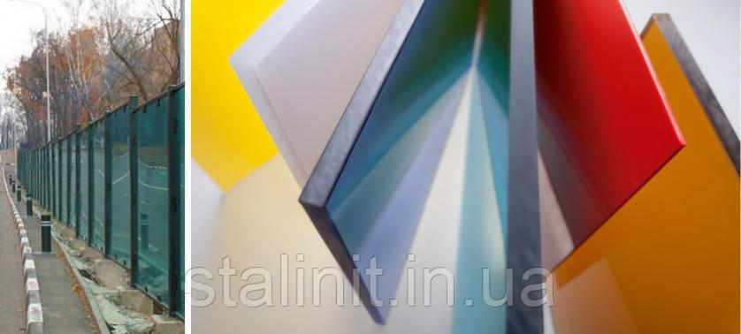 Монолитный поликарбонат Monogal 5 мм