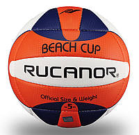 Мяч волейбольный пляжный Rucanor BEACH CUP III 27364-01 Руканор