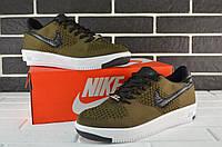 Кроссовки мужские низкие Nike Air Force Flyknit  Low brown (аир форс, реплика)