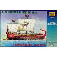 Карфагенский боевой корабль + сертификат на 50 грн в подарок (код 177-45296)