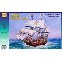 Корабль Френсиса Дрейка Золотая Лань + сертификат на 50 грн в подарок (код 177-45305)