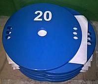 Олимпийский блин для штанги и гантелей 20 кг, фото 1