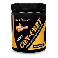 Con-Cret (креатин гидрохлорид) 60 капс