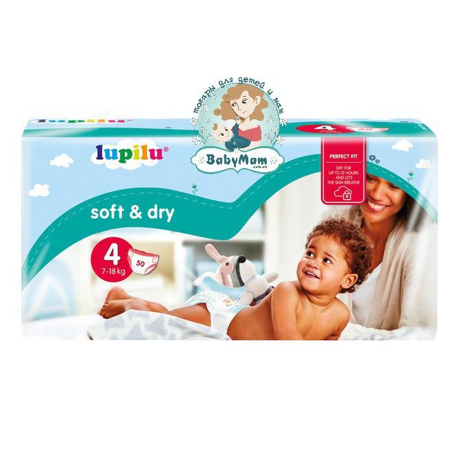 Подгузники Lupilu Soft & Dry 4 (7-18 кг), 50шт