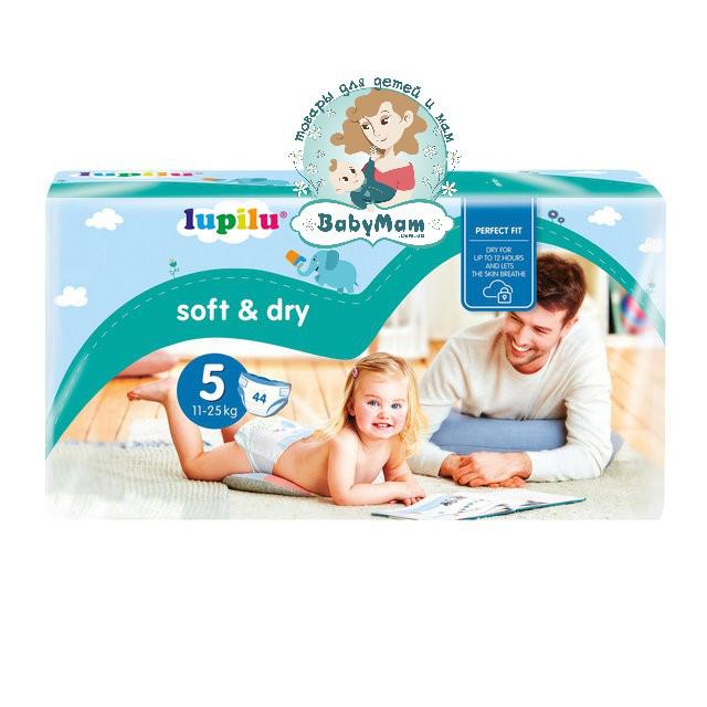 Подгузники Lupilu Soft & Dry 5 (11-25 кг), 35шт