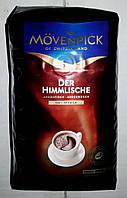 Кава Movenpick Der Himmlische 500 г зернова, фото 1