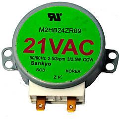 ➜ Двигатель поддона для микроволновки M2HB24ZR09