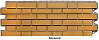 Фасадная панель «Клинкерный кирпич» Желтый