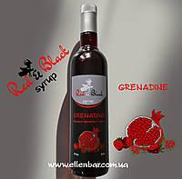 Сироп Гренадін TM Red&Black 700мл