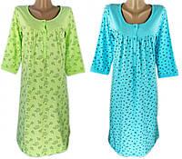 Ночная сорочка для кормящих мам. Ночная сорочка для беременных и кормящих мам. Сорочка женская для беременных