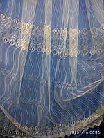 Тюль с вышивкой на фатиновой основе с люрексной ниткой Оптом и на метраж Высота 2.8 м, фото 1