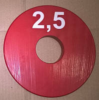 Олимпийский блин для штанги и гантелей 2,5 кг, диск олимпийский, фото 1