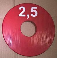 Олимпийский блин для штанги и гантелей 2,5 кг (олімпійський млинець диск утяжелитель), фото 1