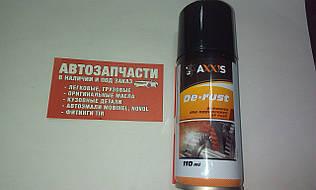 Смазка универсальная Axxis 110 мл.