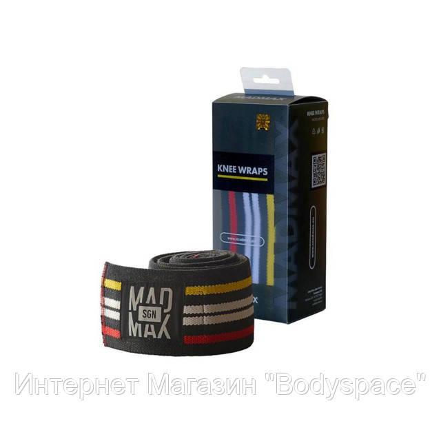 MadMax, Бинт коленный MFA 292 Knee Bandages