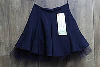 Школьная юбка с фатином. 122- 146 рост