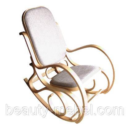 Оригинальное кресло-качалка Signal Gordon, бежевое
