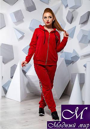 Красный спортивный костюм большого размера (р. 48, 50, 52) арт. 15846, фото 2