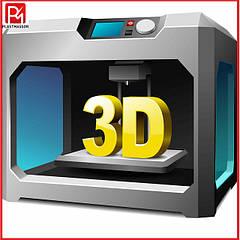 3D печать — 3Д печати в Харькове, Украине