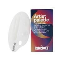 RefectoCil Artist palette - Емкость для смешивания краски