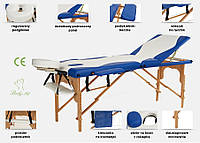 Стол для массажа Body Fit (деревянный 3-х сегментный 2 цвета), доставка по Украине!!!
