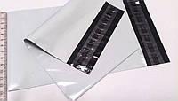 Пакет курьерский А6 130х190