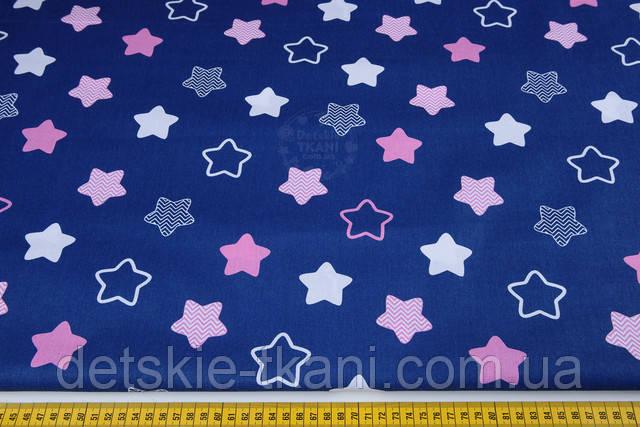 бязь звёзды пряники на синем
