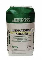 Минеральная штукатурка Примус 106 У (короед) зерно 2,0 мм/ 25 кг