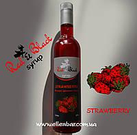 Сироп Полуниця TM Red&Black 700мл