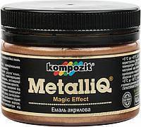 Эмаль акриловая Kompozit Metalliq 0.1кг (Красное золото)