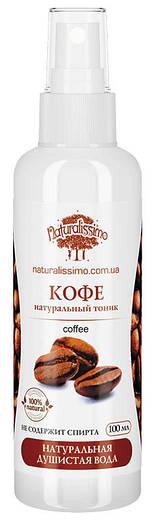 Гидролат кофе, 100 мл