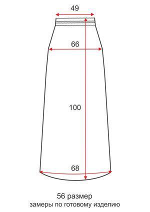 Трикотажная юбка макси - 56 размер - чертеж