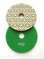 """Гибкие полировальные круги, алмазные липучки, """"Черепашки"""" для полировки гранита и мрамора d100mm №800"""
