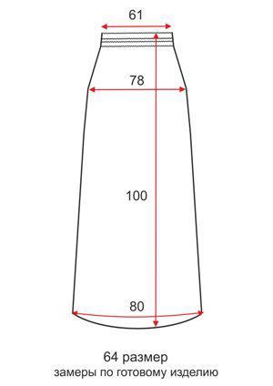 Трикотажная юбка макси - 64 размер - чертеж