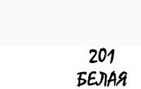 Реставрационный карандаш NewTon 201 12г (Білий)