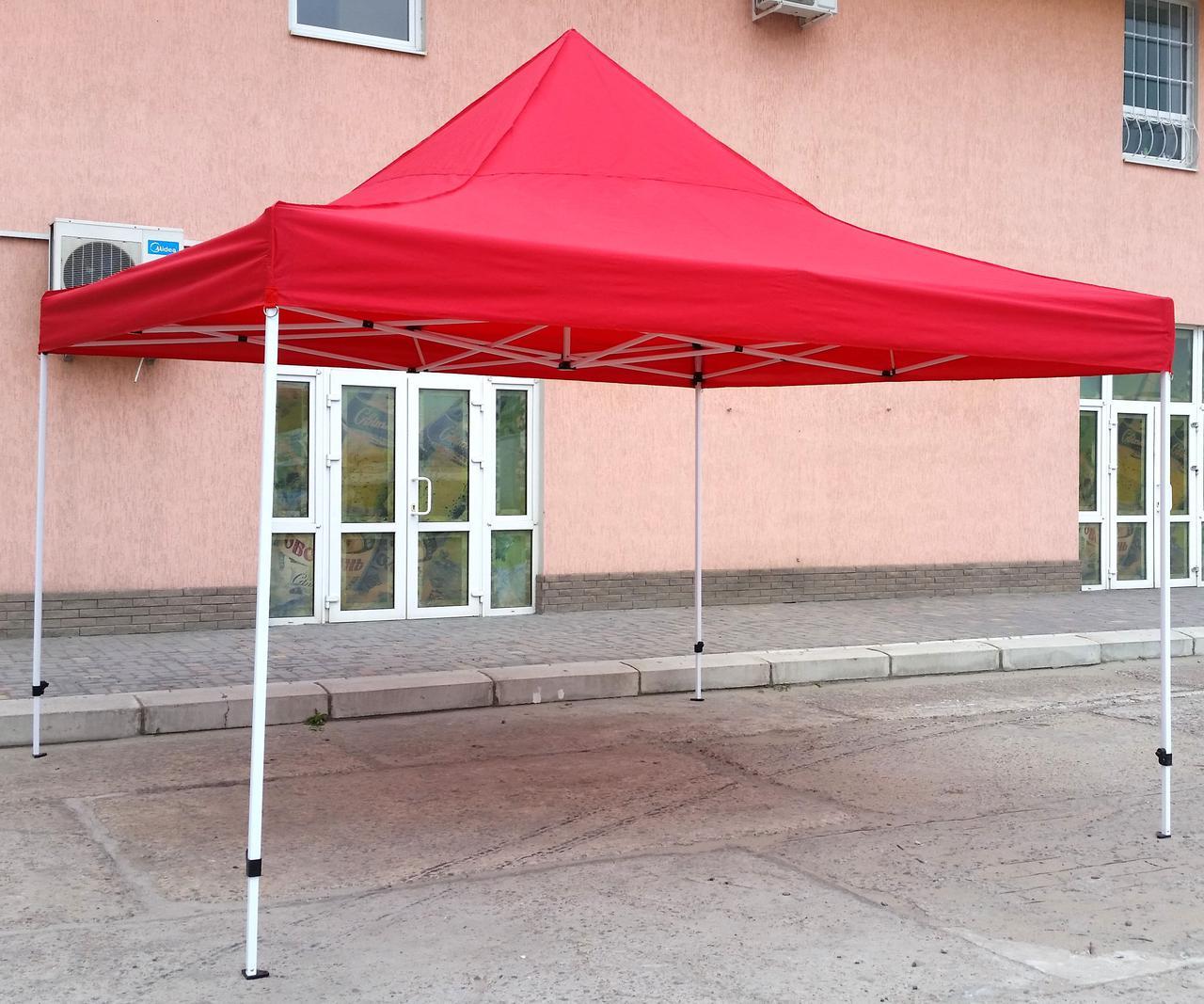 Шатер раздвижной, палатка, беседка, павильон, тент, 4х4(4*4), 25 кг, каркас белого цвет