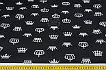 Ткань хлопковая с белыми коронами на чёрном фоне (№ 1285а), фото 6