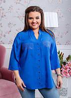 Рубашка с подкаченным рукавом, с 52-60 размер, фото 1
