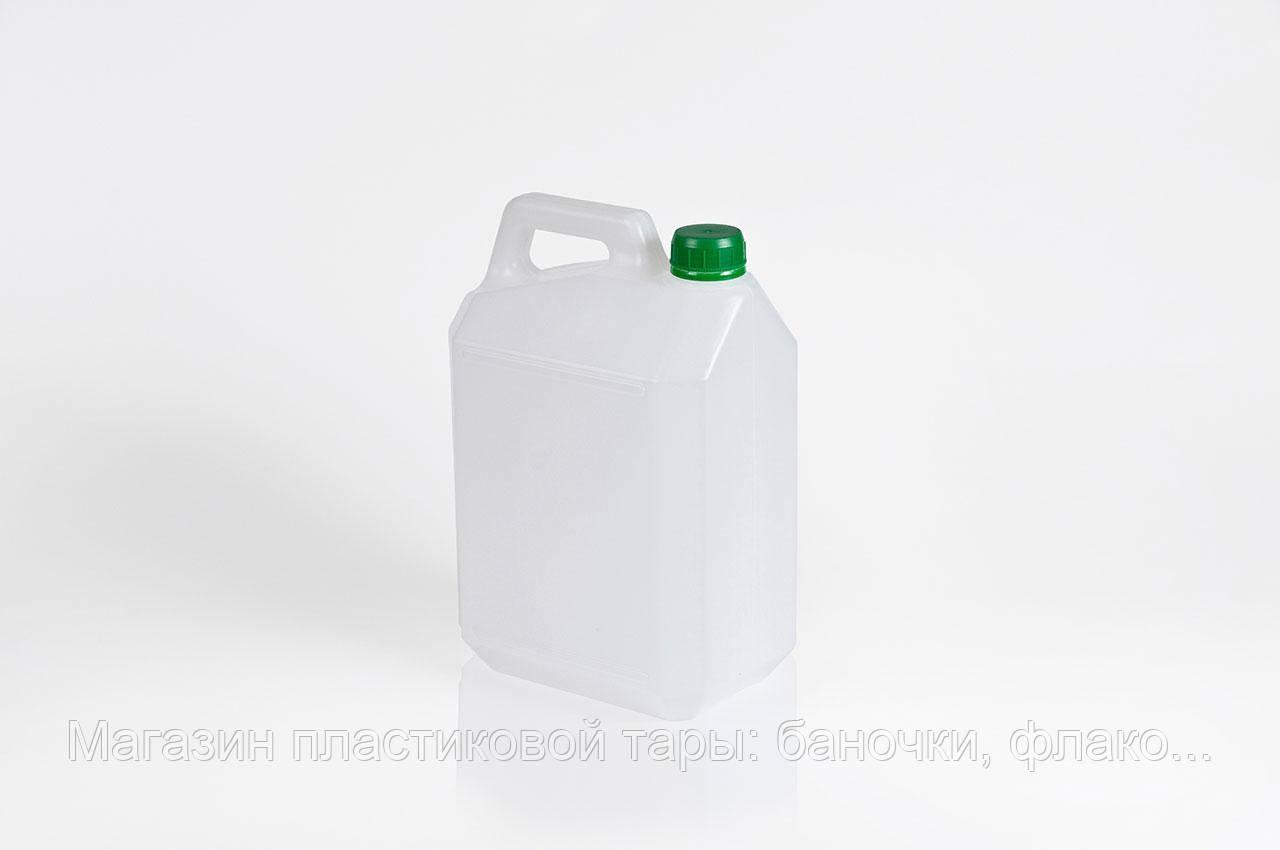 Канистра пластиковая 5л
