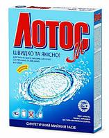 Стиральный порошок ЛОТОС  ручная стирка, 350 г.