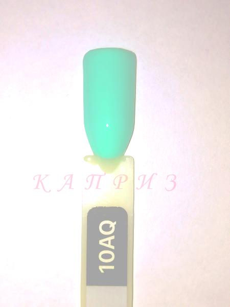 """Гель-лак для ногтей """"Ваsic collection"""" 8 мл, KODI AQUAMARINE 10AQ  (аквамариново-бирюзовые оттенки)."""