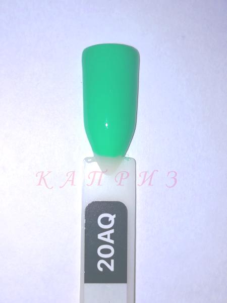 """Гель-лак для ногтей """"Ваsic collection"""" 8 мл, KODI AQUAMARINE 20AQ  (аквамариново-бирюзовые оттенки)."""