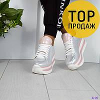 Женские кроссовки на высокой подошве, белый перламутр / кроссовки женские натуральная кожа, удобные, стильные 40