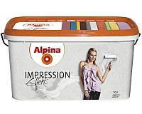 Краска структурная ALPINA EFFEKT IMPRESSION - АЛЬПИНА ЭФФЕКТ ИМПРЕШОН интерьерная, 10л