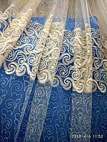 Тюль молочного цвета машинная  вышивка Оптом и на метраж Высота 2.8 м, фото 1