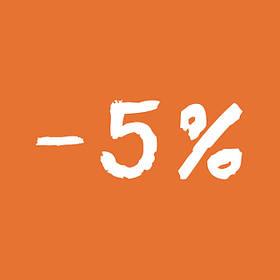 Условия акции -5%