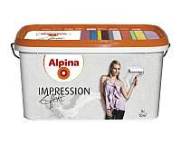 Краска структурная ALPINA EFFEKT IMPRESSION - АЛЬПИНА ЭФФЕКТ ИМПРЕШОН интерьерная, 5л