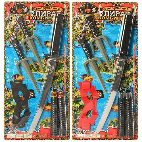 Набір ніндзя 7747-A1 меч, сай 2 шт., маска, 2 кольори, на листі, 25,5-58-4 см.